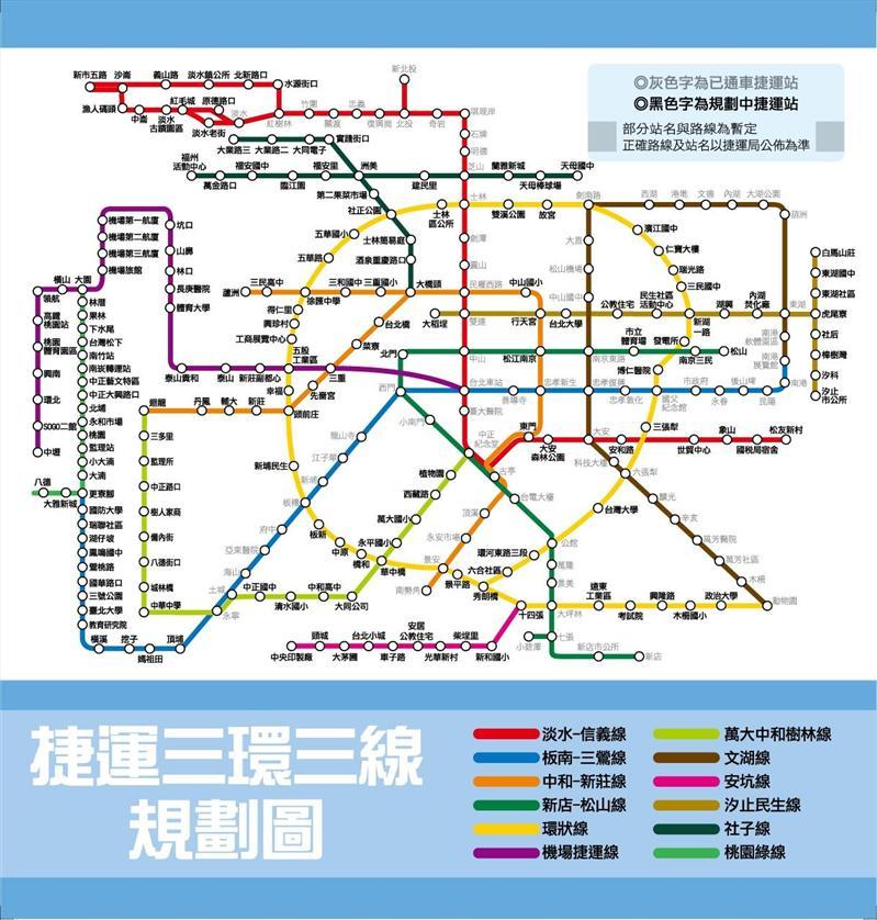 捷運三環三線路線圖(規劃圖-)